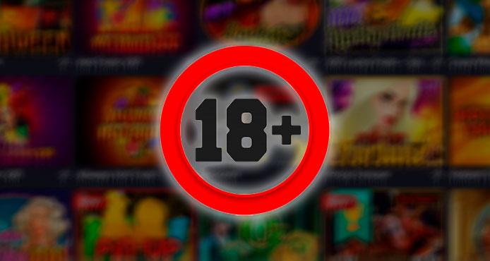 Играть в онлайн-казино Pin Up могут только люди, достигшие 18 лет.