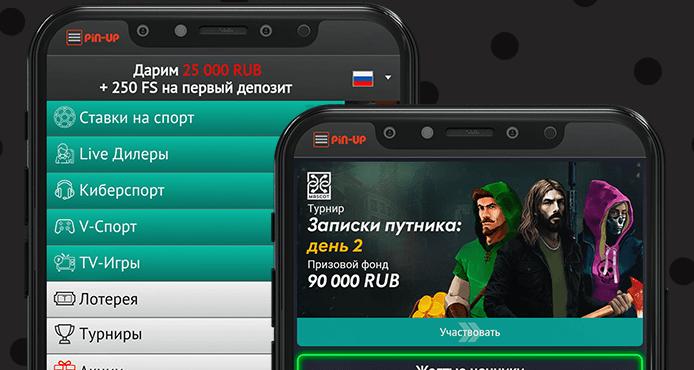 Обзор Pinup для iOS — меню